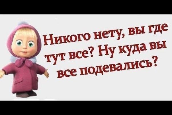 православные знакомства женщин москвы