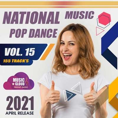 VA - National Pop Dance Music (Vol.15) (2021)