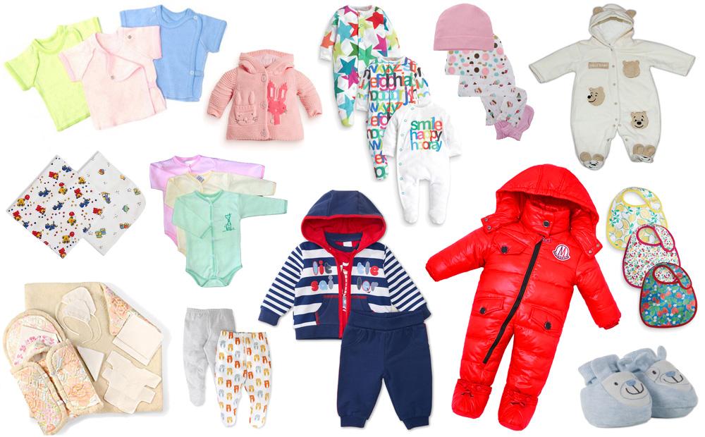 a4813e8cfa3c Как правильно подобрать качественный гардероб для новорожденного малыша