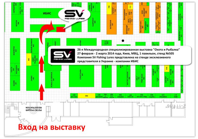 http://www.imageup.ru/img77/1660981/rybolovnaya-vystavka-kiev-vesna-2014.jpg