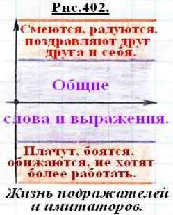 http://www.imageup.ru/img78/333797563.jpg