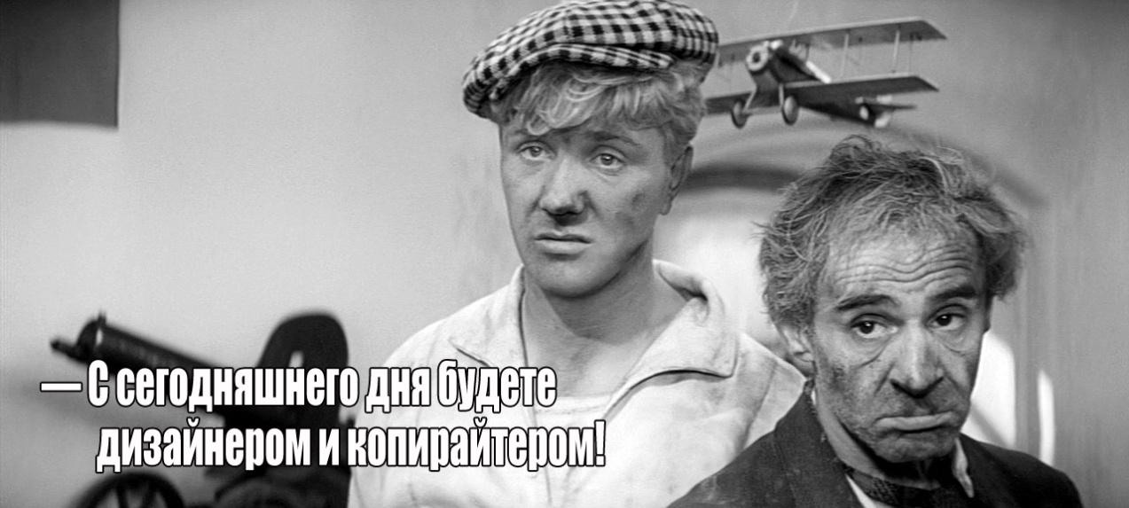 http://www.imageup.ru/img8/2843917/kak-nayti-horoshego-smm-2.jpg