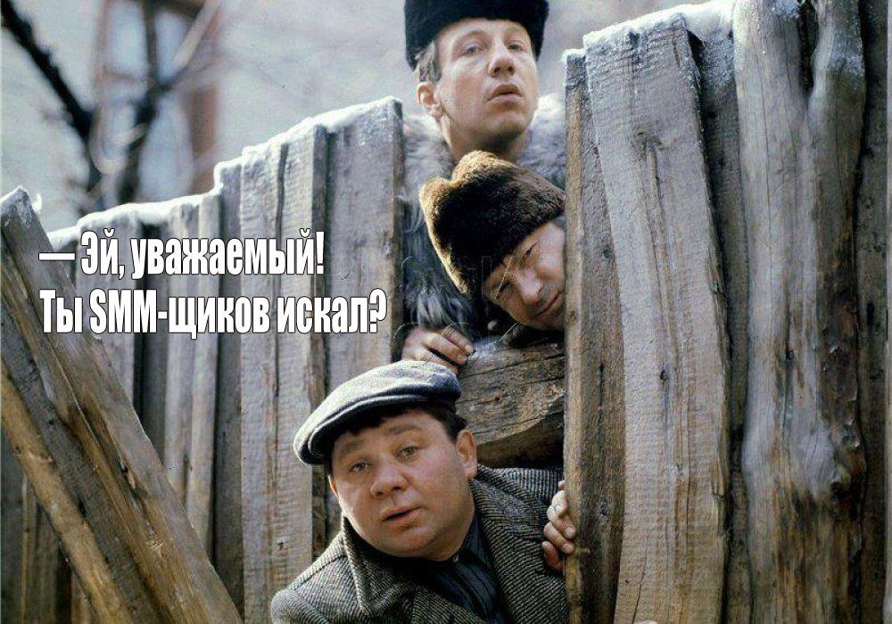http://www.imageup.ru/img8/2843919/kak-nayti-horoshego-smm-3.jpg