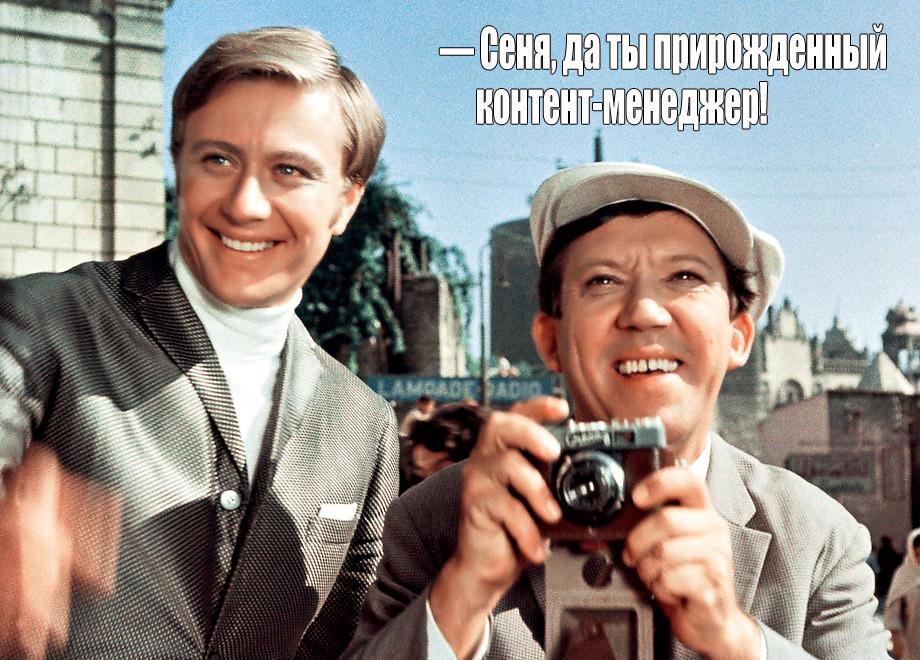 http://www.imageup.ru/img8/2843922/kak-nayti-horoshego-smm-4.jpg