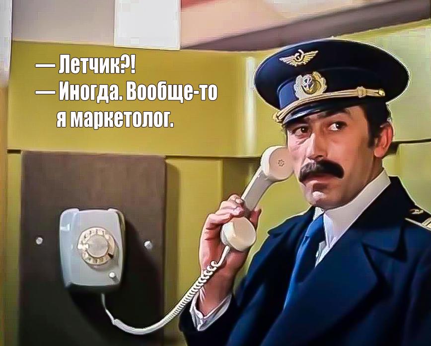 http://www.imageup.ru/img8/2843926/kak-nayti-horoshego-smm-5.jpg