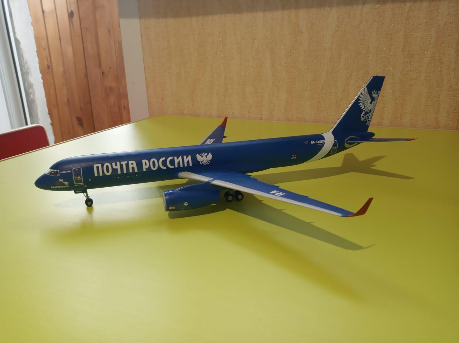 7022 Ту-204 Почта России Звезда, 1/144 Img-20210826-wa0002