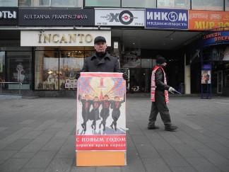 protest-s-plakatom.jpg