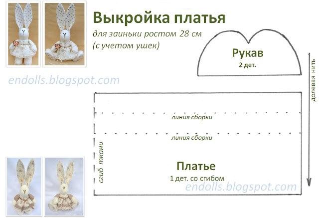 Сшить зайца тильду своими руками выкройки