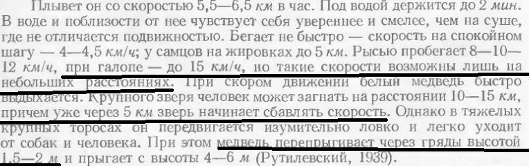 http://www.imageup.ru/img83/3050593/bm.jpg
