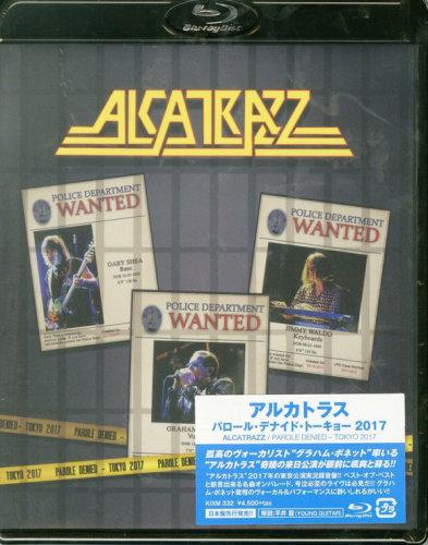 Alcatrazz - Parole Denied - Tokyo (2017) Blu-Ray 1080i