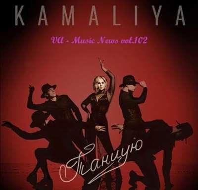 VA - Music News vol.102 (2021)