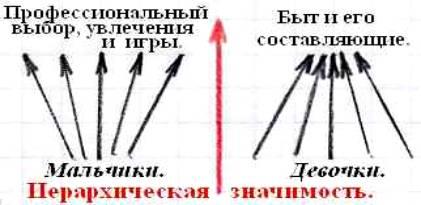 image002401192.jpg
