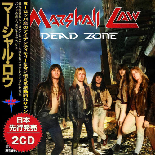 Marshall Law - Dead Zone [2CD, Compilation, Japanese Edition] (2021)