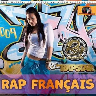 VA - Rap Francais (2021)