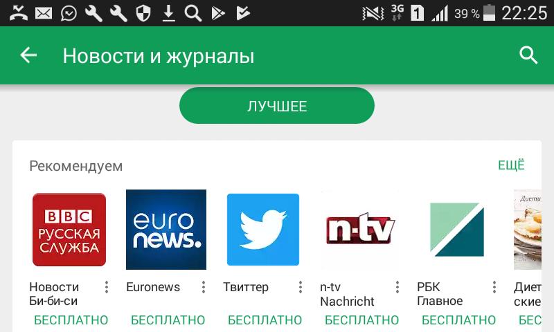 http://www.imageup.ru/img95/2794009/screenshot_2017-06-05-22-25-14.png