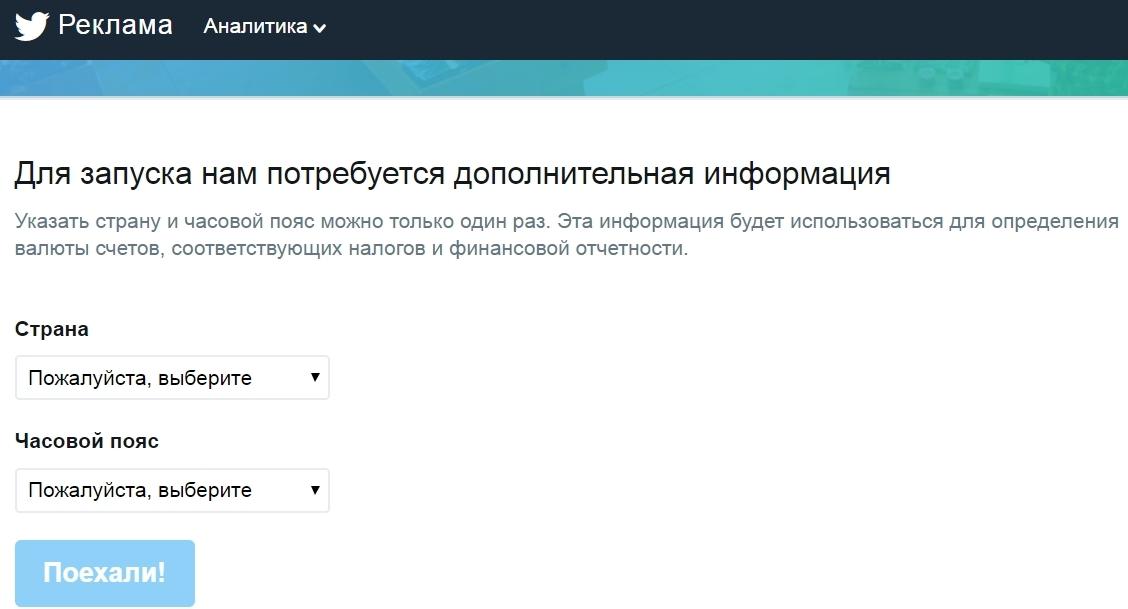 http://www.imageup.ru/img95/2794010/vyberite-stranu-google-chrome-2017-06-11-154818.jpg