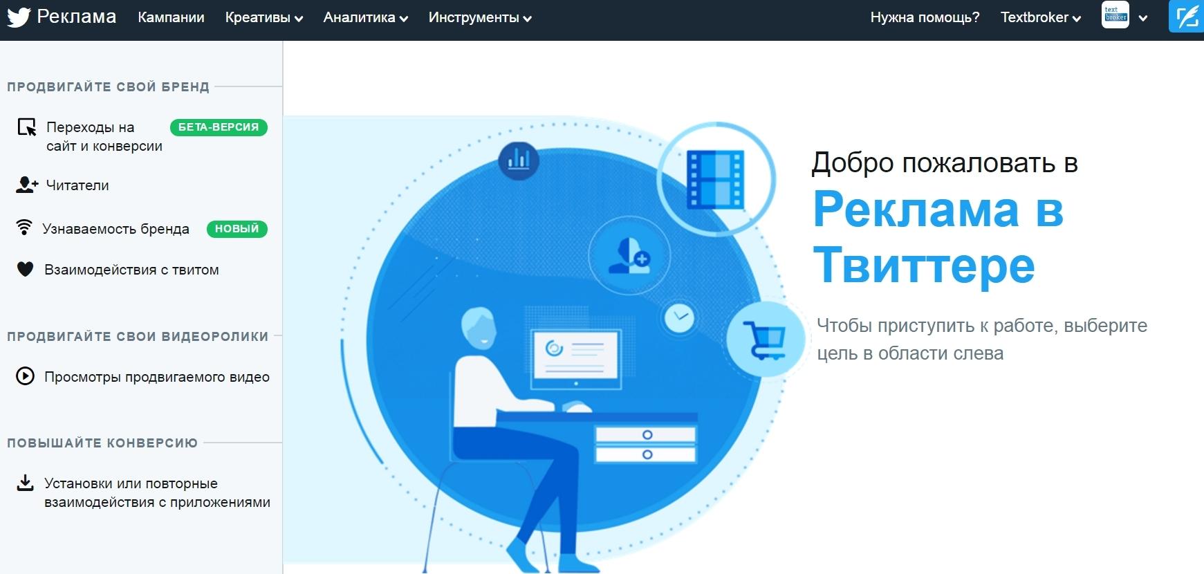 http://www.imageup.ru/img95/2794011/novaya-kampaniya-opera-2017-06-11-171101.jpg