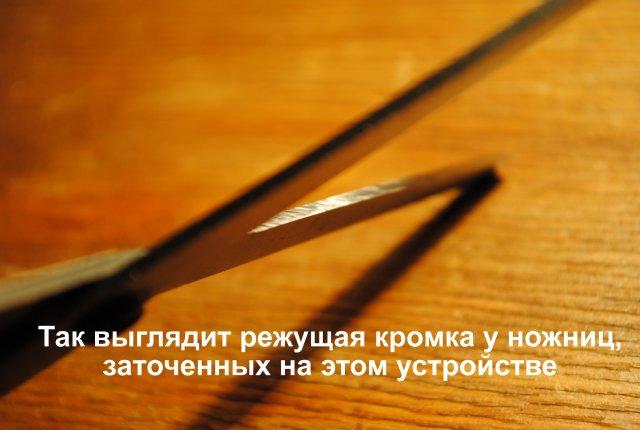 http://www.imageup.ru/img96/1566452/nojhn2.jpg