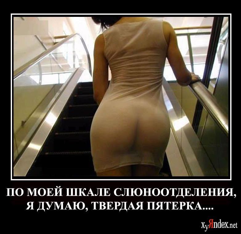 Русское порно в платье онлайн 28 фотография